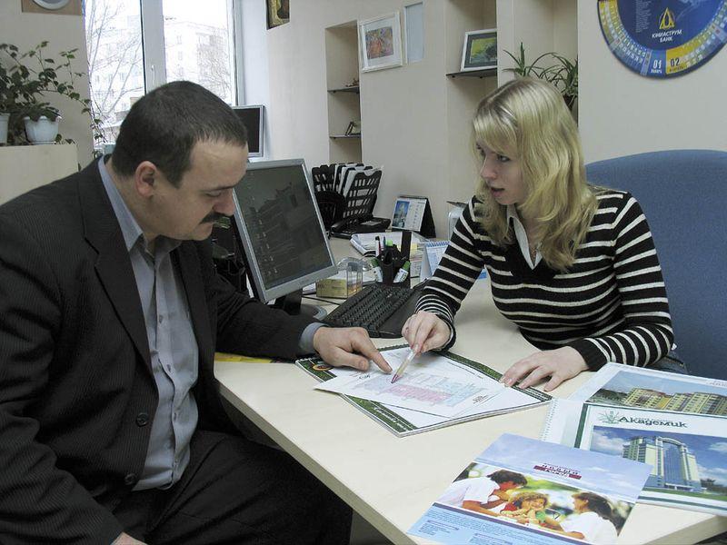 Фото: globalural.com