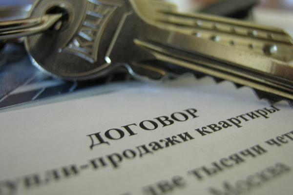фото: yuristprof.com