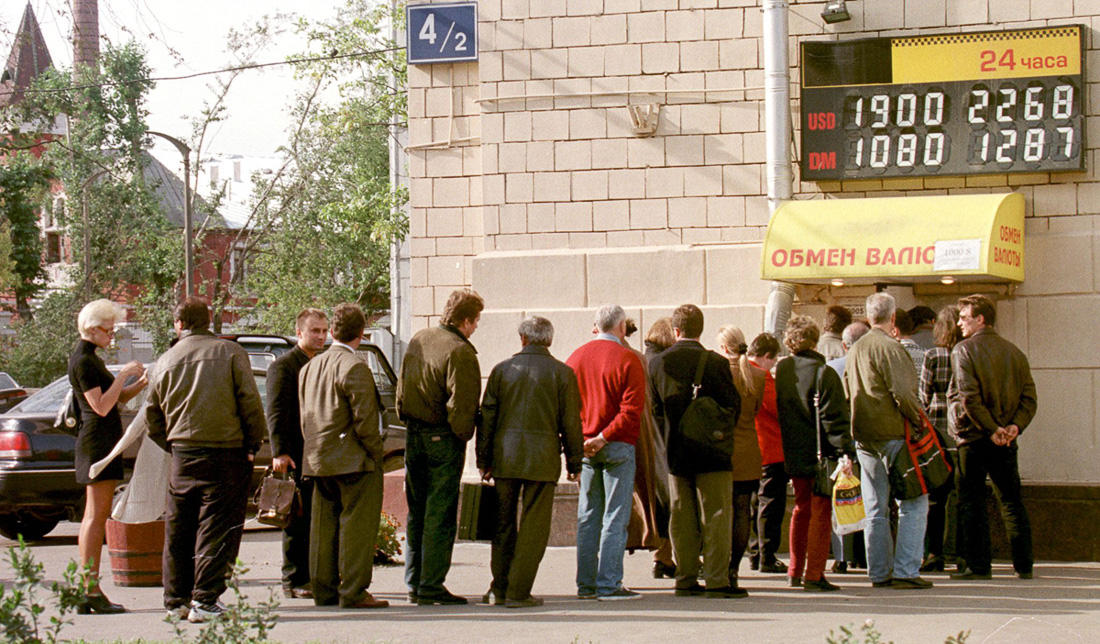 Очереди в обменник в 1998 году. Фото: mtdata.ru