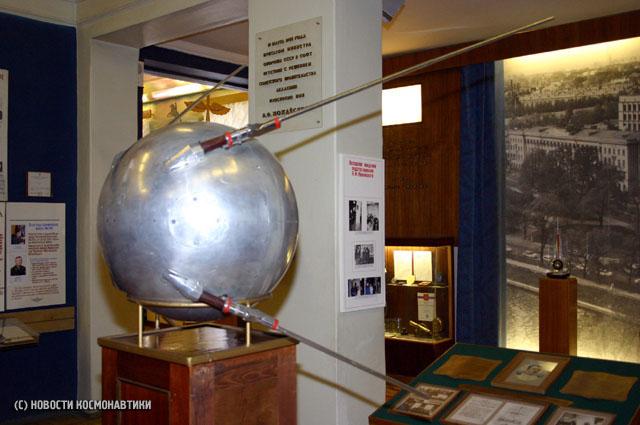 Первый искусственный спутник Земли. Фото www.cprfspb.ru
