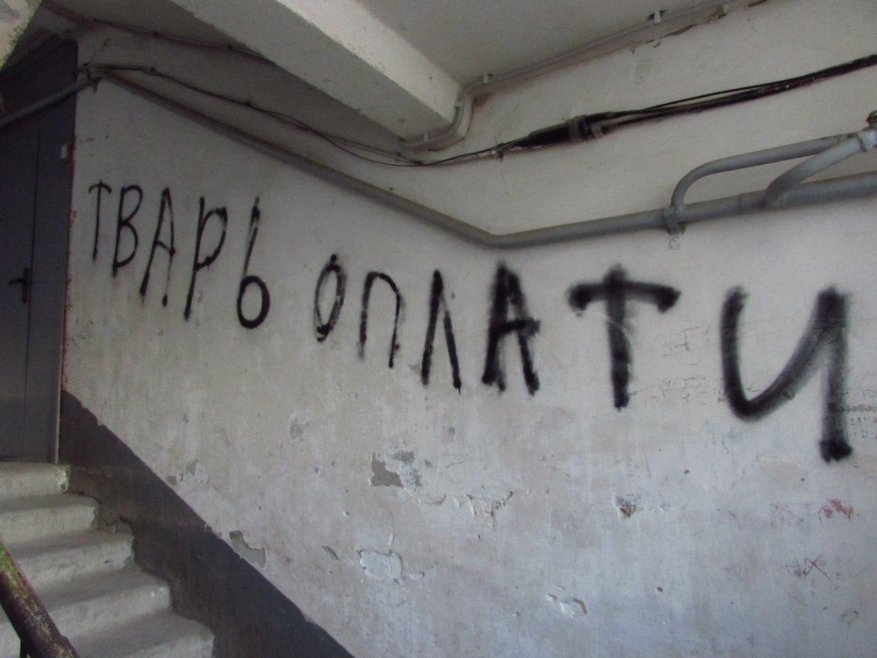 Фото: kuznya.info