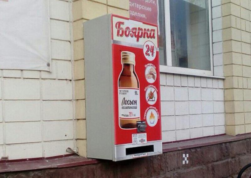 Фото: blog.sololaki.ru