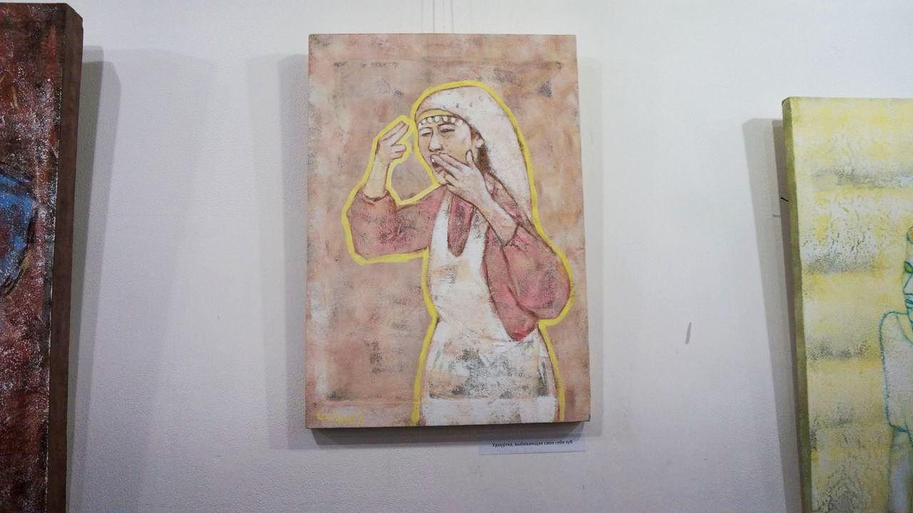 """""""Удмуртка, выбивающая сама себе зуб"""". Фото: © «ДЕНЬ.org»"""