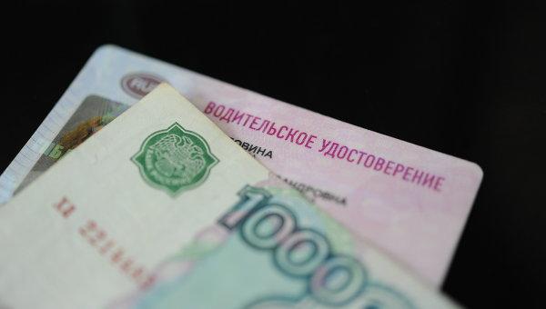 Фото: tltonline.ru