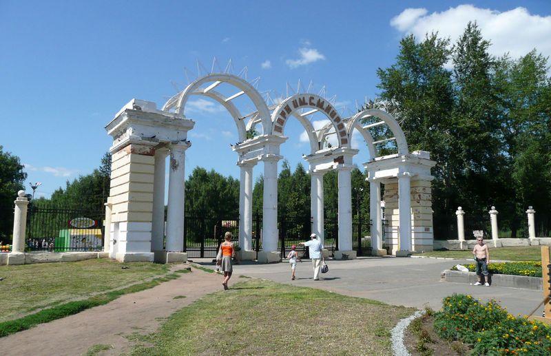Фото: vksvisa.ru