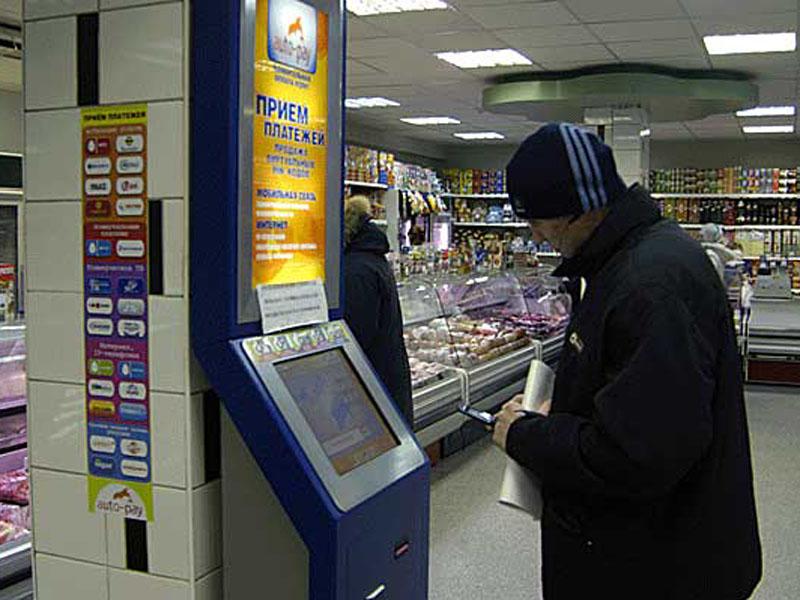 Куда бросать монетку? Фото: credits-finances.ru