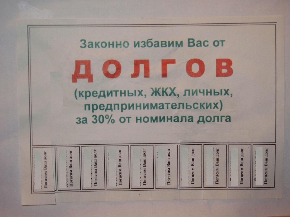 Фото: otdolgov.blogspot.ru