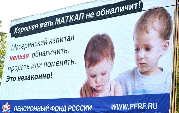Фото: orsk.bezformata.ru