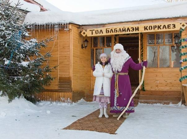 Фото: tourprom.ru