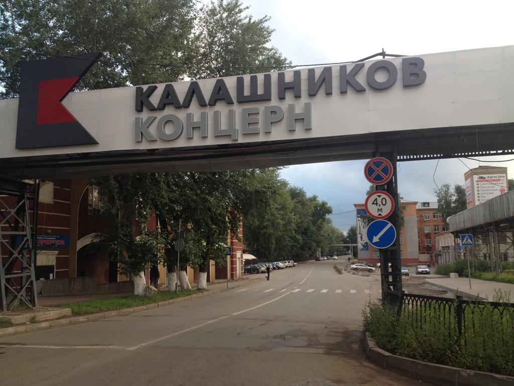 Фото ©День.org