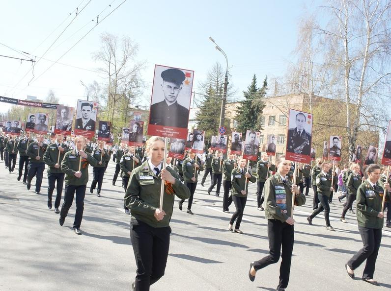 udmurt.er.ru