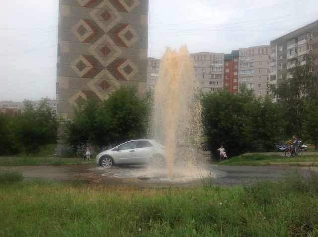 Фото: udmtv.ru