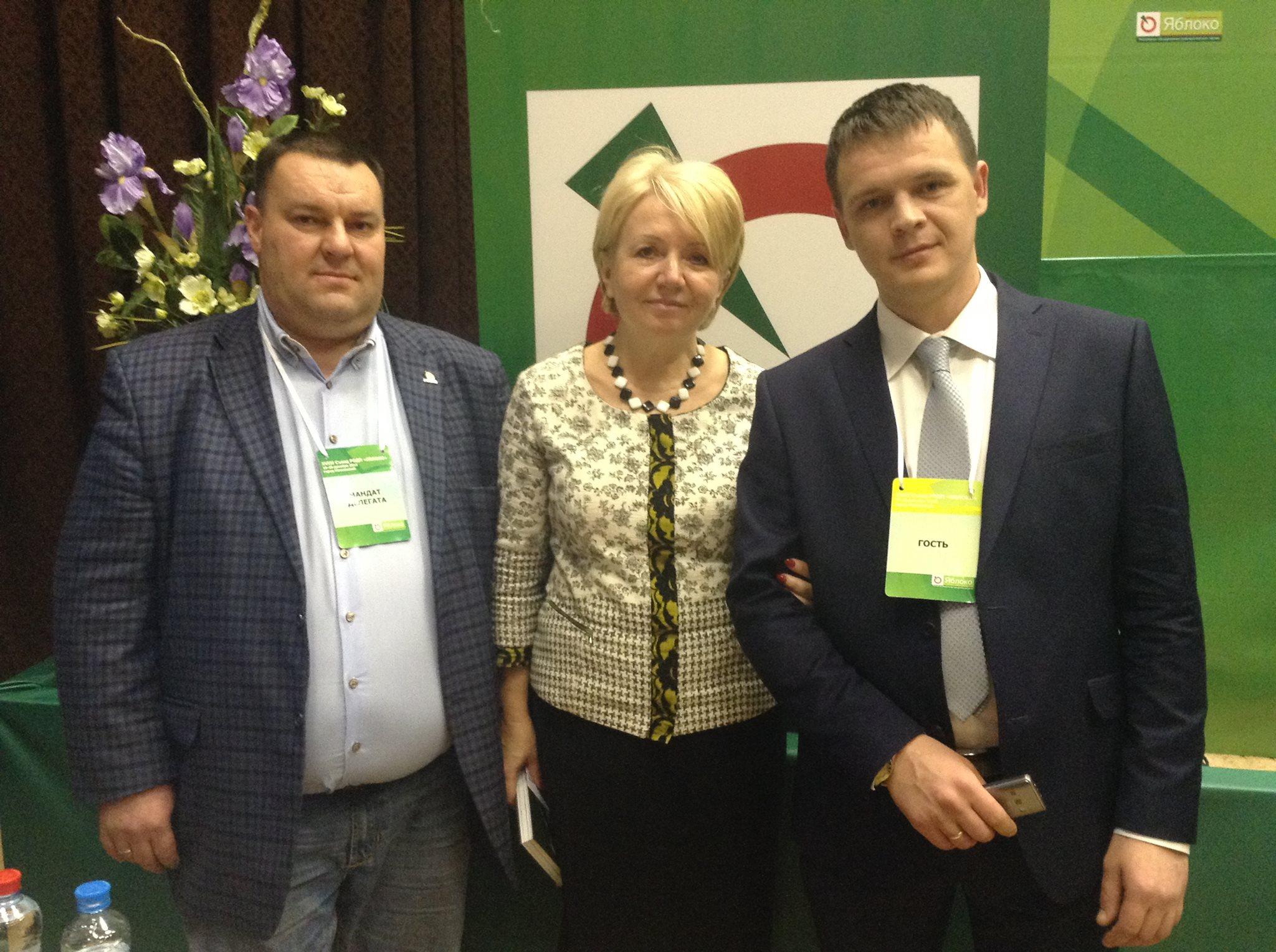 Михаил Назаров, Эмилия Слабунова и Тимофей Клабуков на съезде. Фото: facebook.com