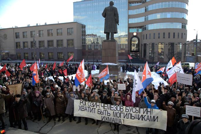 На прежнем месте работы в Ижевске к Константину Бусыгину тоже были вопросы, но не от прокуратуры, а от работников предприятия.
