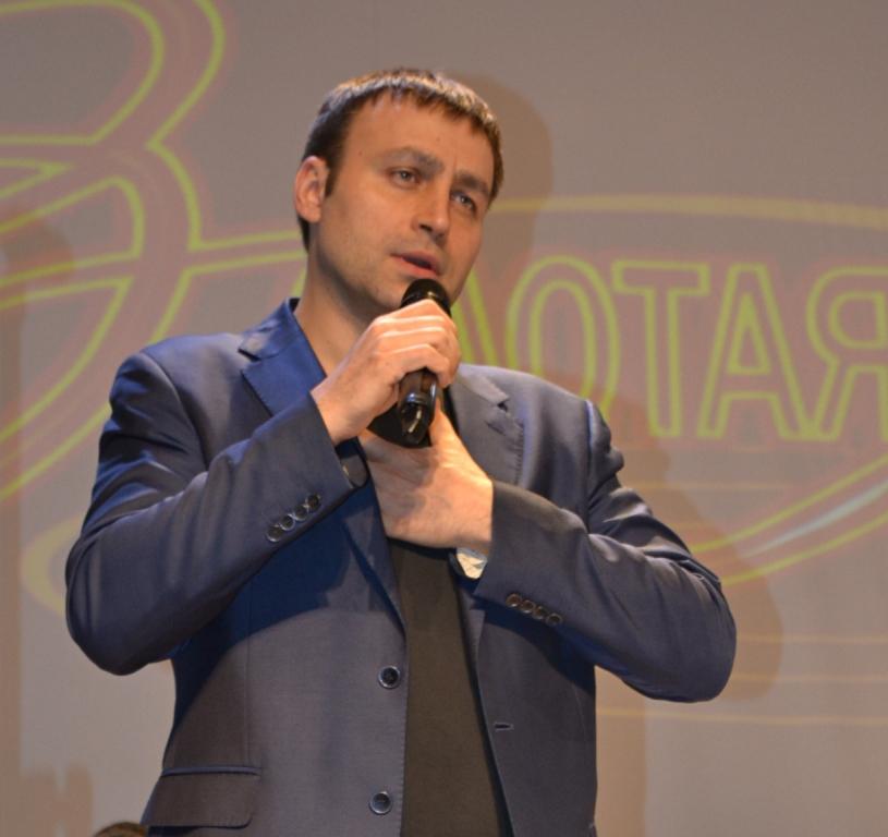 Фото: Александр Поскребышев