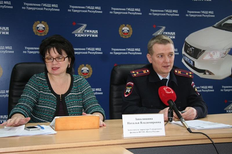 Фото: 1-й отдел Управления ГИБДД МВД по Удмуртской Республике
