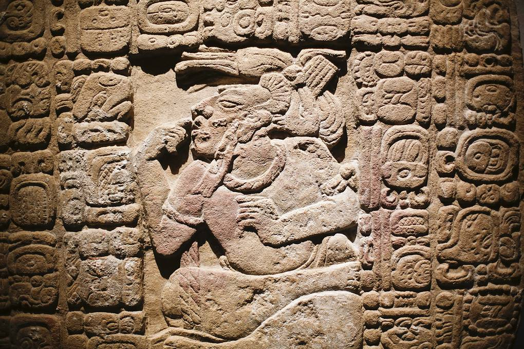 Иероглифические послания древних Майя. Источник: mtdata.ruu2