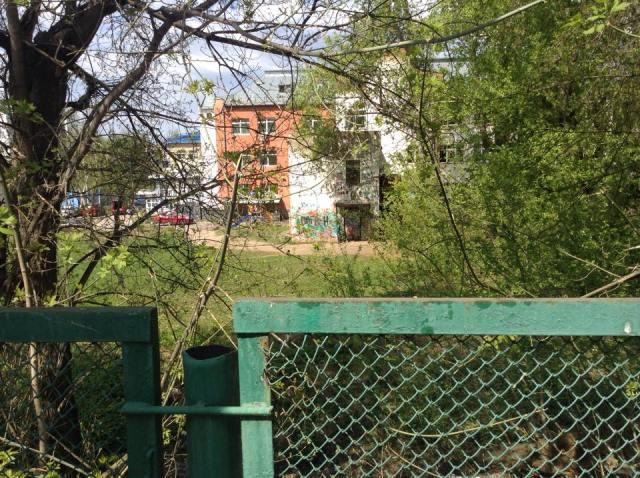 Фото: udmgazeta.ru