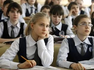 Фото: youthclub.ru
