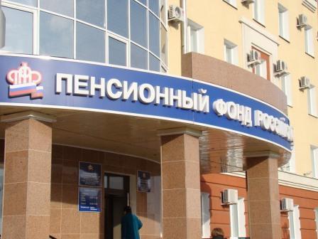Фото: vizhevske.ru