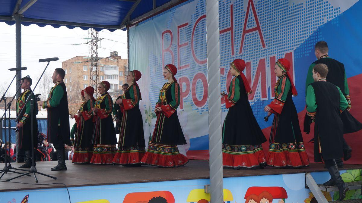 Ансамбль «Италмас». Фото: © «ДЕНЬ.org»