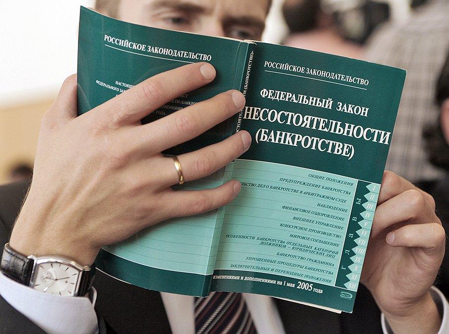 Фото: bimuwo.com