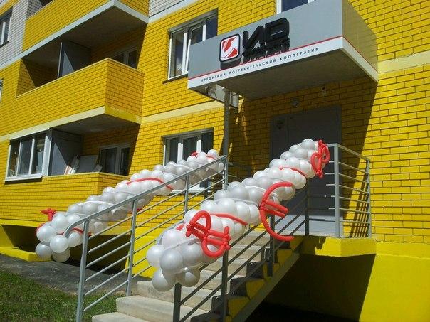 Офис компания открыла на ул. Т. Барамзиной в Ижевске. Фото: vk.com/idf18