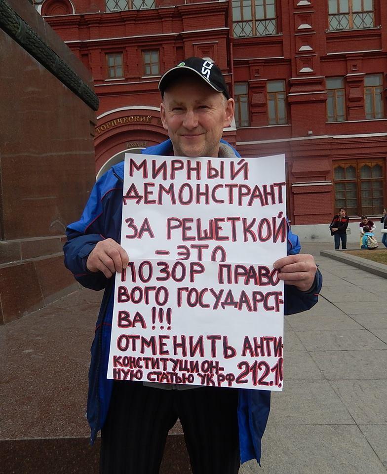 Бывший удмуртский чиновник Николай Суворов передал последний политический привет родине через «Фейсбук». Фото: facebook