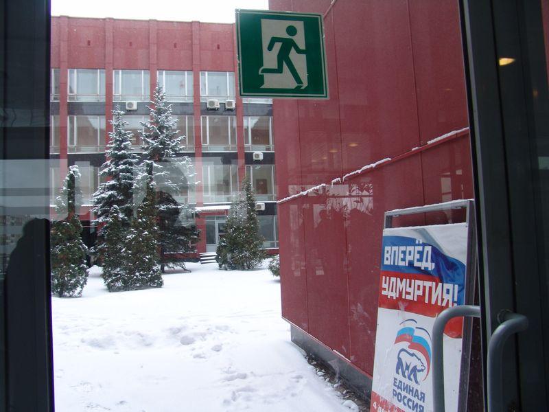 В разгар выборов в Госдуму шестого созыва, ноябрь 2011 года. Фото: архив газеты «День»