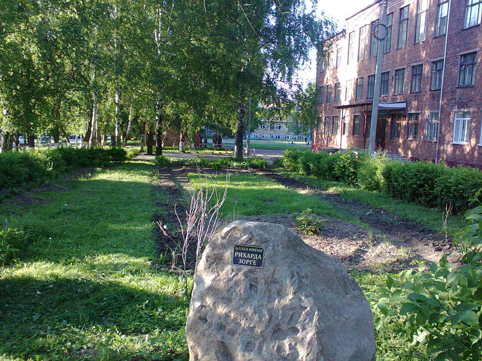 Фото: vk.com. Берта Перевощикова