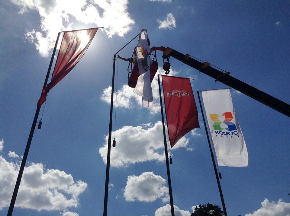 Перевешивают флаги. Фото: со страницы «КОМОС ГРУПП» в «Фейсбуке»