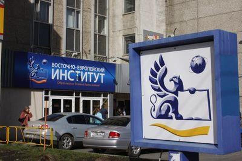 Фото: edu.mveu.ru