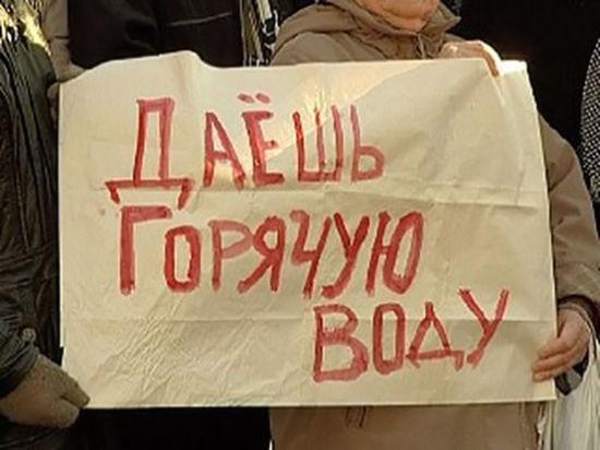 Фото: odinfm.ru