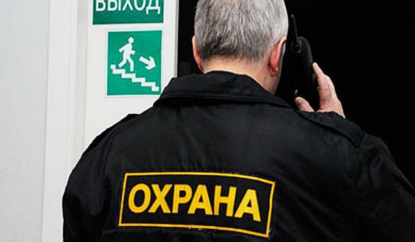 Фото: 1000dosok.ru