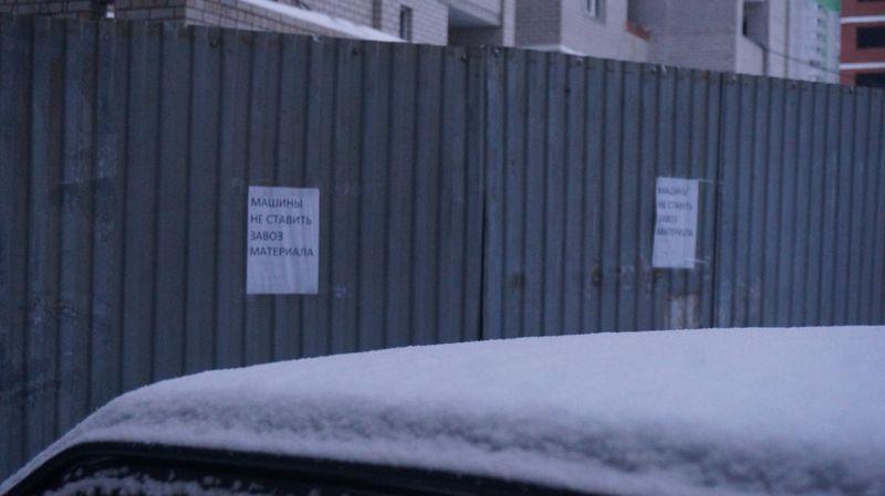 Автомобилисты игнорируют призыв не парковаться, так как знают, что эти ворота уже давно не открываются. Фото: ©День.org
