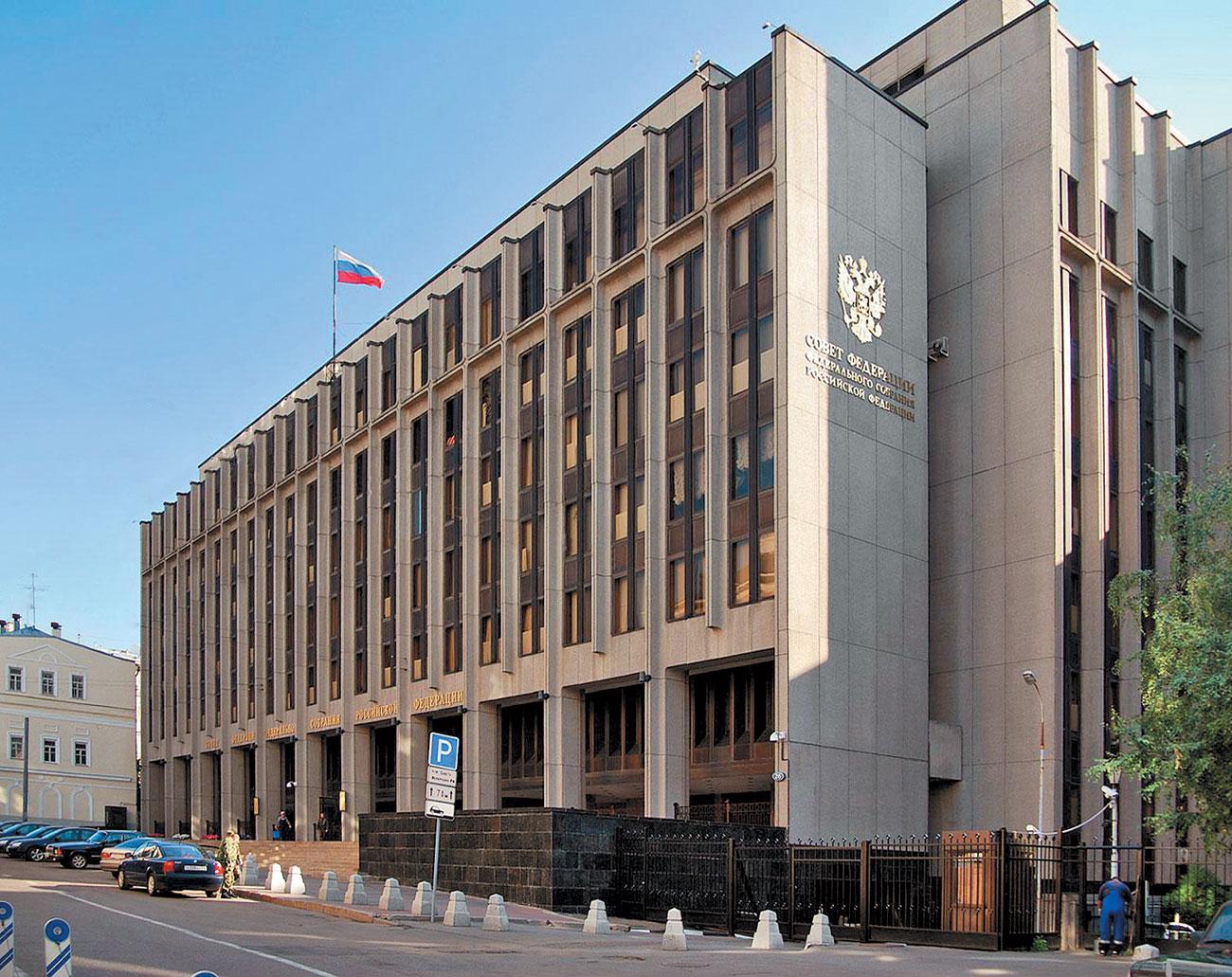 Из того, что удалось услышать на «разборе полетов», ни по одной из рекомендаций Совфеда РФ не удалось добиться чего-то реального. Фото: crimea9.ru