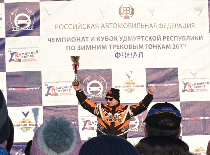 Новоиспеченный чемпион Удмуртии Константин Данилов. Фото: Александр Поскребышев