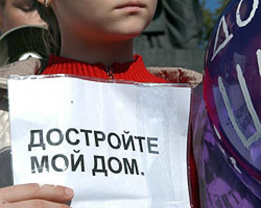 Фото: info.pravdaurfo.ru