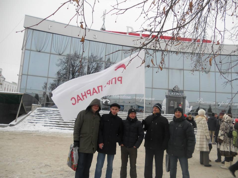 Одна из акций, организованных региональным отделением РПР-ПАРНАС в Ижевске. Фото: facebook.com (Руслан Тимуршин)