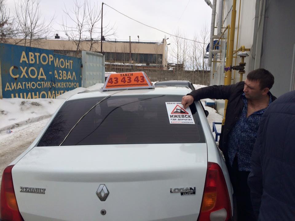 К планируемому митингу уже напечатали наклейки. Фото: facebook.com (Тимофей Клабуков)