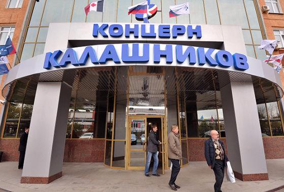 Фото: vpk.name
