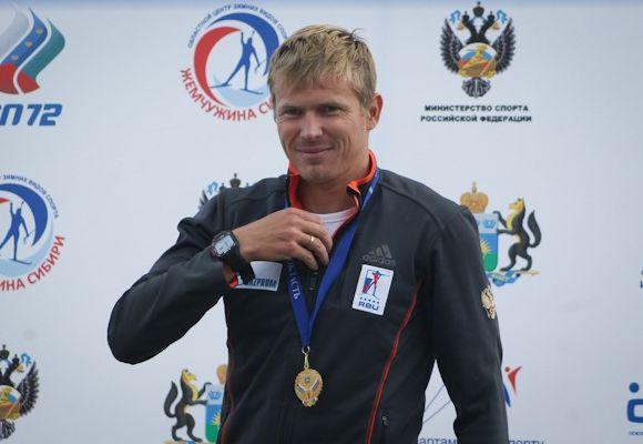 Фото: russiasport.ru