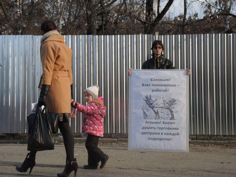 Пикет на ул. Ленина в Ижевске, 23 апреля 2015 года. Фото Юлии Сунцовой.