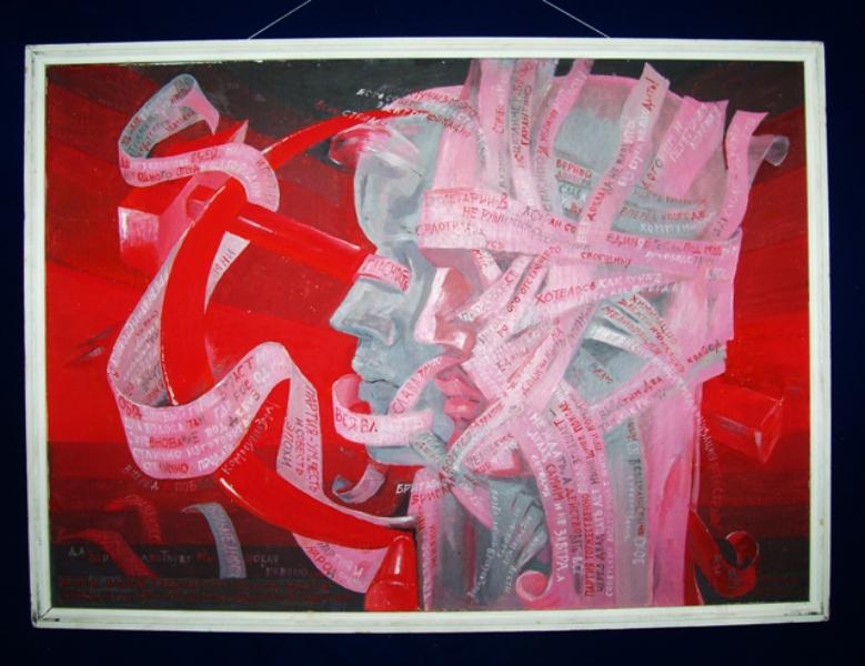 «Светлое прошлое», 2008 год.