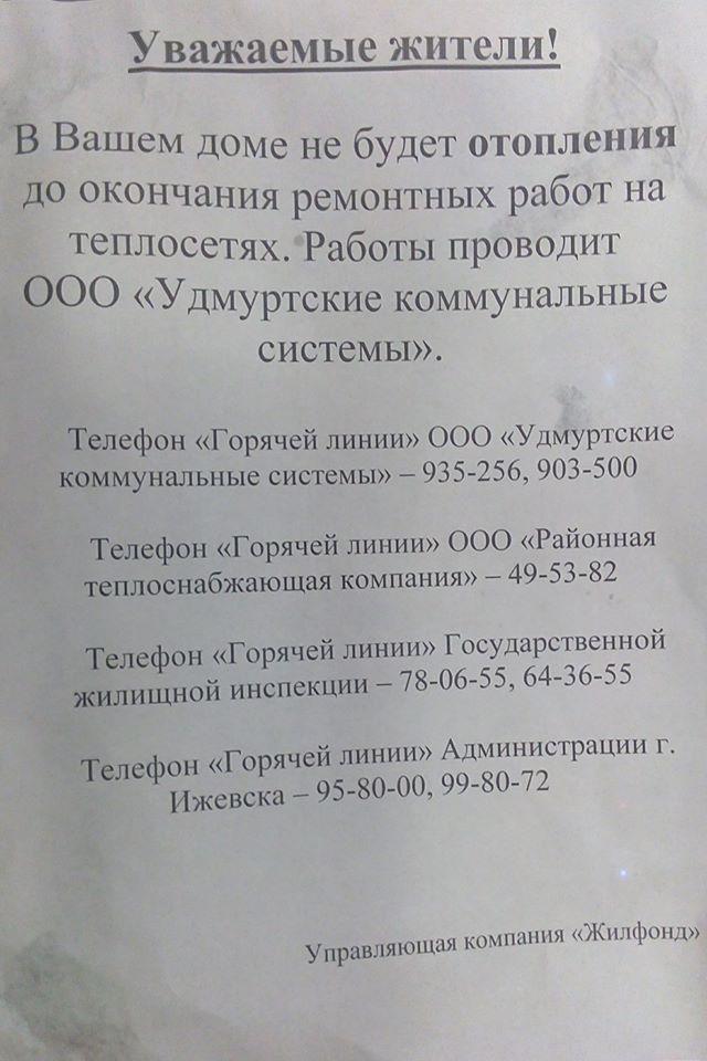 Фото: facebook.com (Марат Исмагилов)