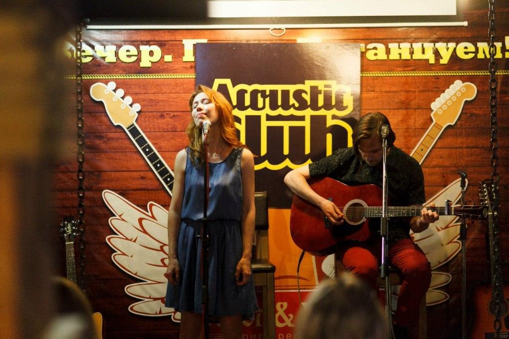 В рамках нового проекта Acoustic club музыканты-любители из Ижевска выступают на площадке паба «Солод & Хмель». Фото: vk.com (Acoustic club)