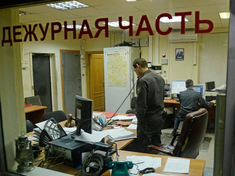 Фото: chto-proishodit.ru