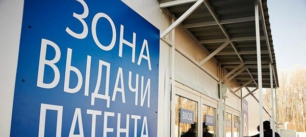Удастся ли поставить патенты на поток? Фото: vesti.karelia.ru