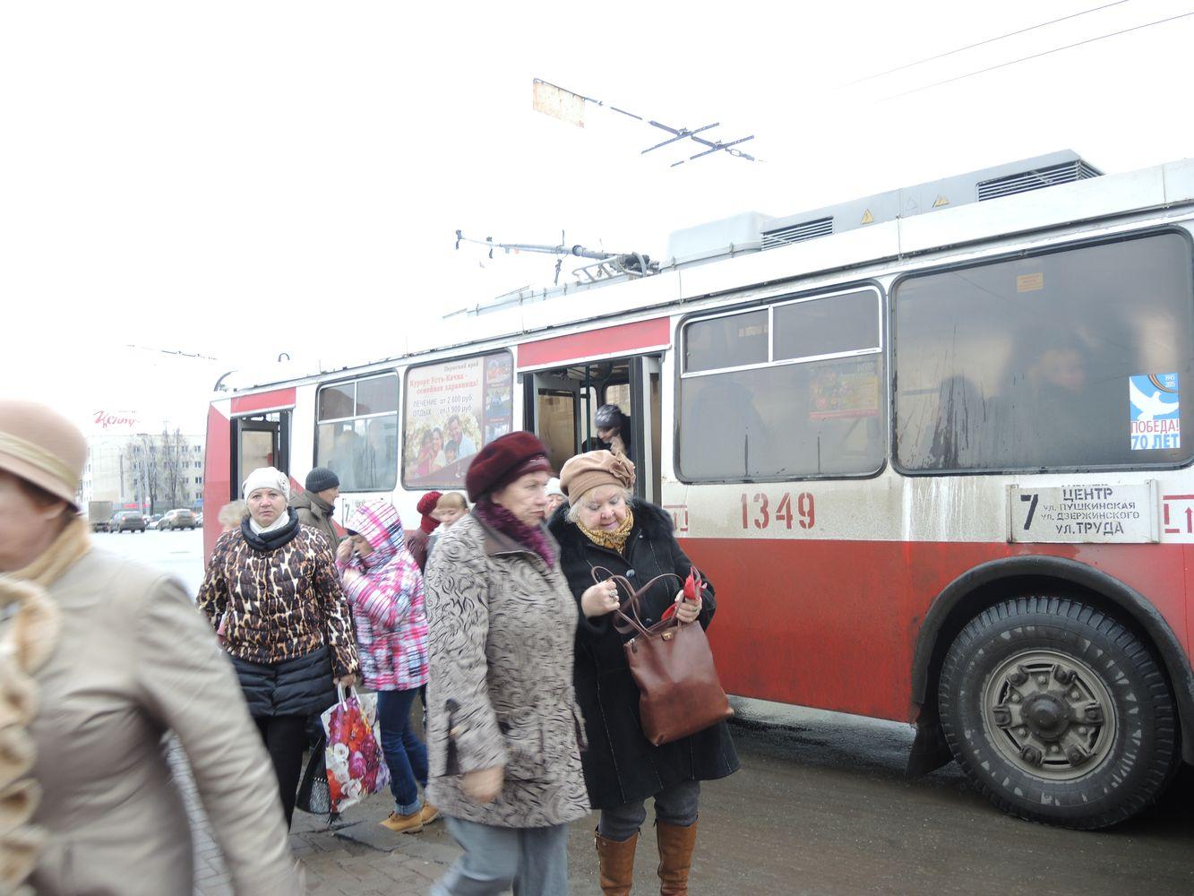 """Фото: """"День.org"""""""