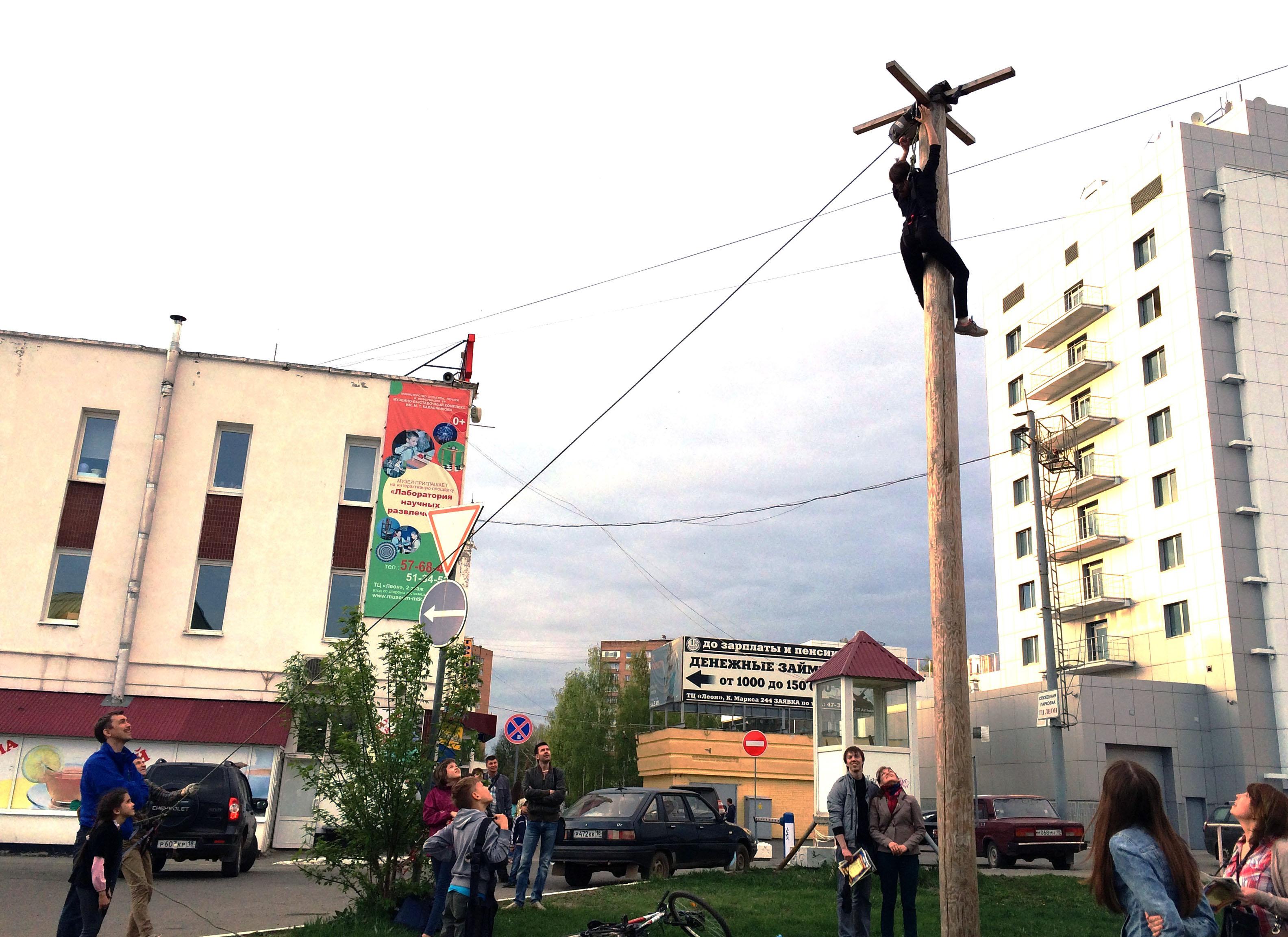 """Взятие """"Городка"""". Фото ©День.org"""